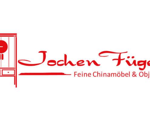 Logoerstellung | Jochen Füger Feine Chinamöbel